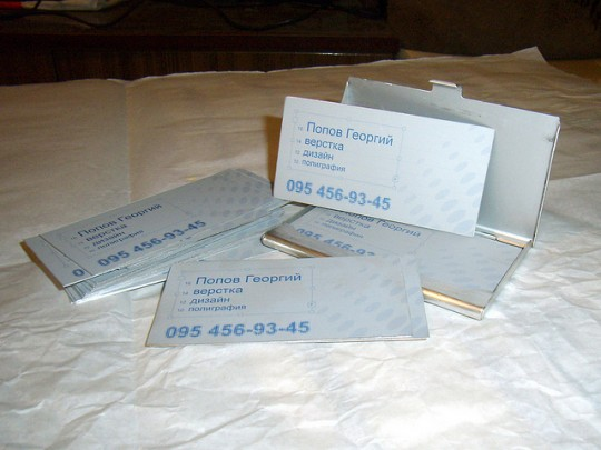 22 Remarkable Aluminum Business Cards Designs CodeKnows
